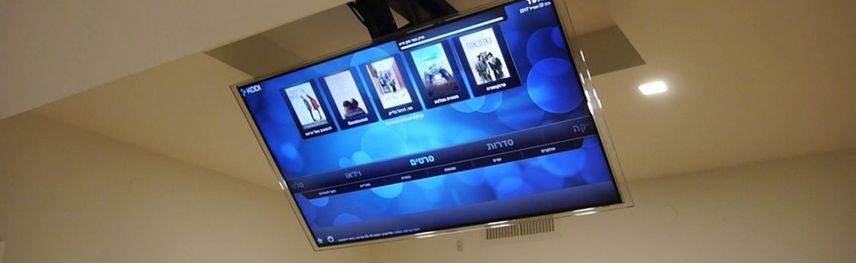 Ceiling TV
